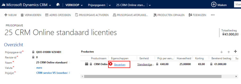 productcatalog CRM 2015 04-screenshot