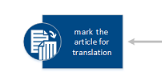 Net IT CRM Blog: Kennisbeheer Microsoft Dynamics 365 mark article for translation
