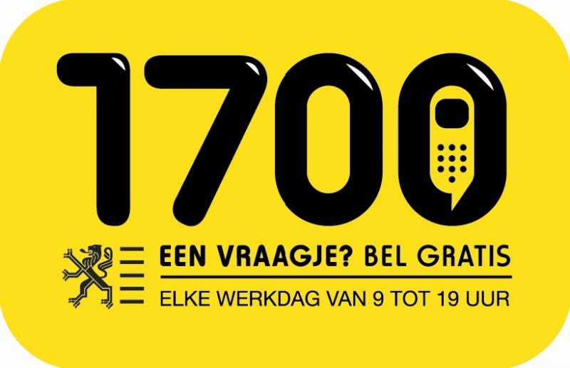 1700 logo